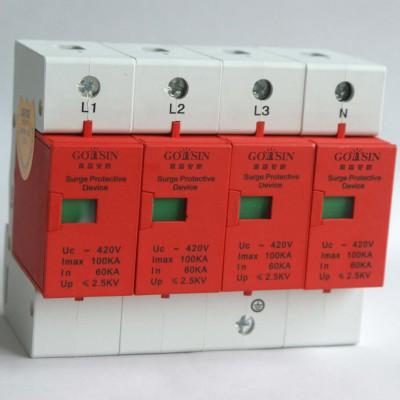 PTT-48D/JP控制信號電涌保護器