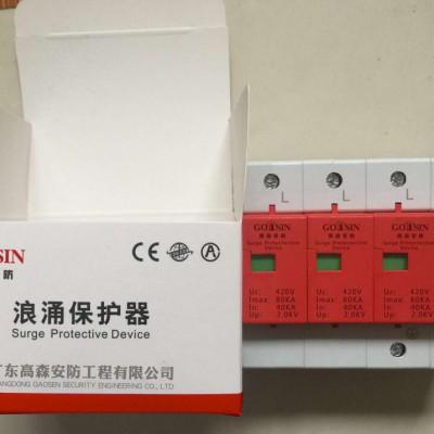 ERT20-385-3P電涌保護器