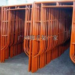 广州哪里有卖门式脚手架的?