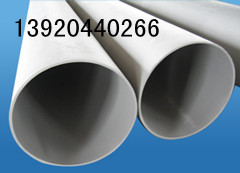 供應310S不銹鋼板|進口304H不銹鋼管