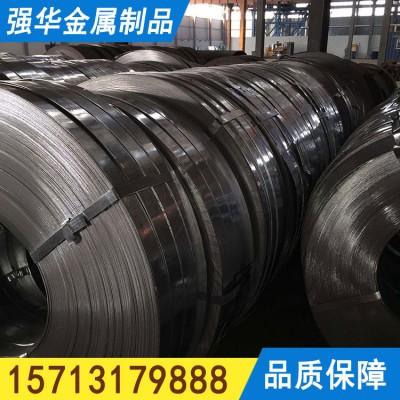 镀锌带钢_专业生产销售各种带钢_厂家直销_量大从优