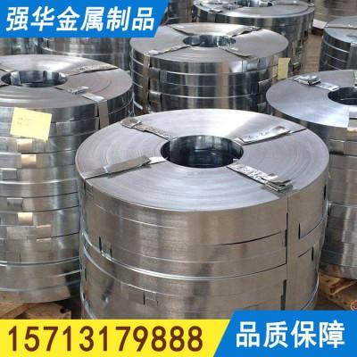 电缆钢带_专业生产销售各种带钢_厂家直销_量大从优