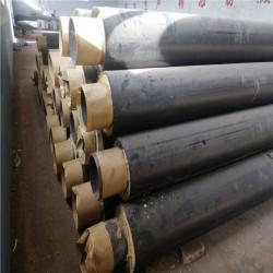 瀘州 鑫龍日升 直埋整體式預制保溫管道dn250/273硬質聚氨酯保溫管