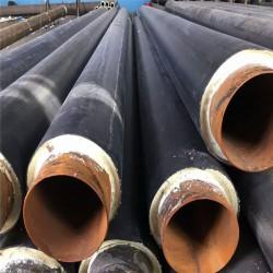 賀州 鑫龍日升 聚乙烯聚氨酯保溫鋼管dn250/273供暖聚氨酯保溫管