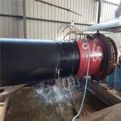 安順 鑫龍日升 供熱管道聚氨酯保溫管dn700/720聚氨酯保溫管道