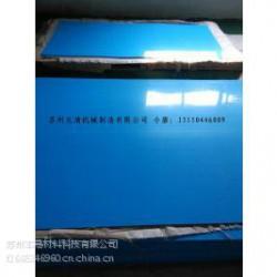 无锡塑料包装材料2mm蓝色白色黑色低倍pp发泡板