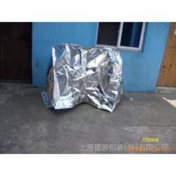 塑料复合软包装材料是大型机械包装专用可防潮、防静电