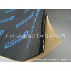 畅销 汽车隔音改装材料 卡拉丁C5-汽车隔音王 汽车隔音 吸音材料