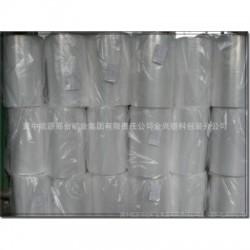 厂家长期大量生产供应塑料包装材料 PVC热收缩膜