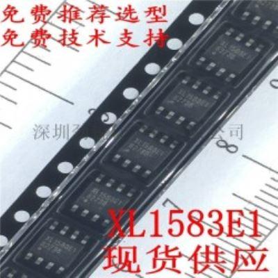 XL1583E1降壓型DC-DC轉換器芯片