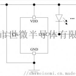 線性降壓恒流驅動芯片7135 7136