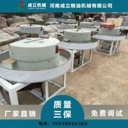 01青稞糌粑加工廠的設備 糌粑包裝機械