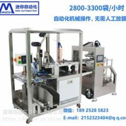 全自動高速折疊機 面膜包裝機械