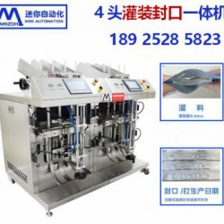 全自動面膜灌裝機面膜紙折疊機 面膜包裝機械熱賣