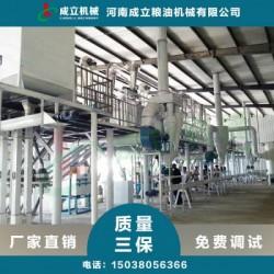 玉米面加工機器 玉米珍加工機械設備 濮陽玉米加工單機設備
