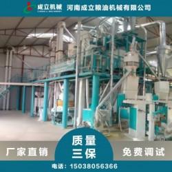 小型玉米加工設備 玉米粉包裝機 玉米加工成套機械