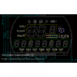 滑板車液晶屏 電動車顯示屏 黑白斷碼屏 背光源 可定制