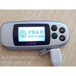 點陣 12864點陣屏 LCD液晶屏 液晶模塊 背光源生產