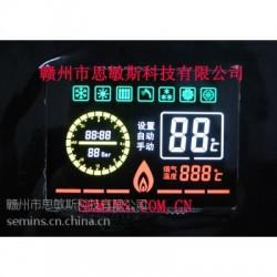 LCD段碼 VA液晶屏 液晶模塊 背光源生產定制