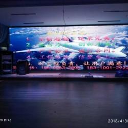 全系列全型号强力LED显示屏专业工程制作安装施工