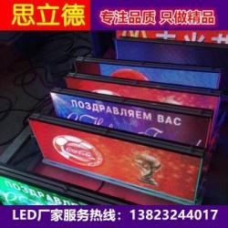 深圳公交车全彩侧路牌led后窗电子路牌