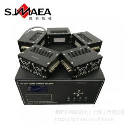 供應UVLED固化箱、實驗室UV紫外光固化機SJMAEA晟駒機械