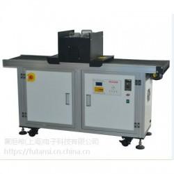 UVLED傳送帶|| UV固化設備| UVLED光源|UV膠水LED固化機|365nm395nm