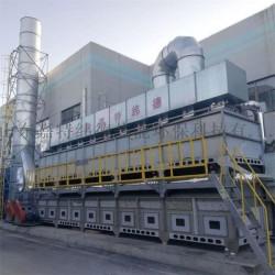 催化燃烧设备组成及安全措施山东嘉特纬德热能环保科技
