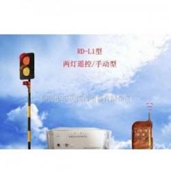 供應鐵路道口信號燈-邯鄲瑞達0310-5705213
