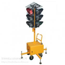 拓必達+YDSJD300-3-TBD3A+300四面移動一體式紅黃綠滿盤太陽能交通燈