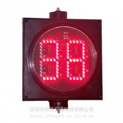 Ф300紅綠雙色雙位***元信號燈 ***信號燈 LED交通信號燈