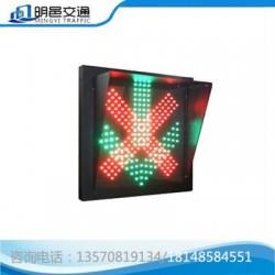 600*600雙面紅叉綠箭車道燈 LED交通信號燈廠家供應紅綠燈及紅叉綠箭車道燈