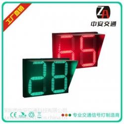 交通信號燈工廠直銷 中安交通信號燈 三色雙位***