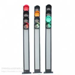 拓必達+YT4800-JD400-P1 一體式帶***交通信號燈