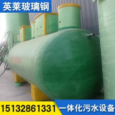 一體化污水設備