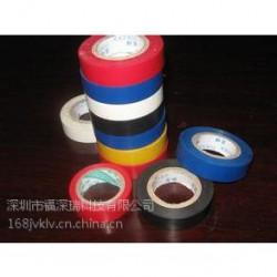 供应 PVC绝缘电工胶带 高压自粘带 防水绝缘带 PVC电工胶布