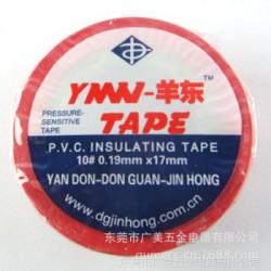 批发 电工胶布  PVC绝缘胶带 电工胶带 粘性***防水电工胶布