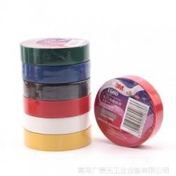 3M1600膠帶  通用型電氣絕緣膠帶 電工膠布防潮阻燃耐磨電工膠帶