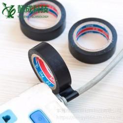 厂家直销 PVC绝缘电胶带 耐磨防潮电胶布 PVC电气电工胶带 可定制