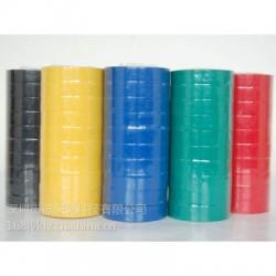 供应供应 PVC绝缘电工胶带 高压自粘带 防水绝缘带
