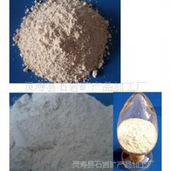 厂家直销涂料用负离子粉 纺织用负离子粉 汗蒸房用负离子粉
