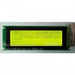 供應24064液晶模塊 24064顯示屏 LCD240x64點陣 生產廠家 黃綠屏 5V