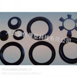 專業生產橡膠異形件 密封件 密封條O型圈