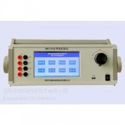 NM3100多用表校驗儀 多用表校準儀 萬用表標準源 交直流標準源 單相交直流標準源 標準源