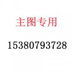 磁翻板液位计JS-UHC-A-F-1-A-A-2000-AY