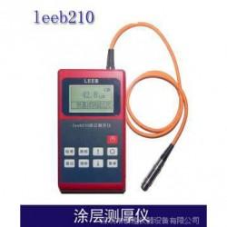 涂层测厚仪leeb210/leeb211 涂层检测仪