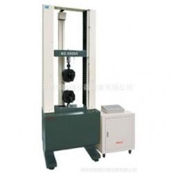材料分析仪,微控电子***试验机 MZ-5000B