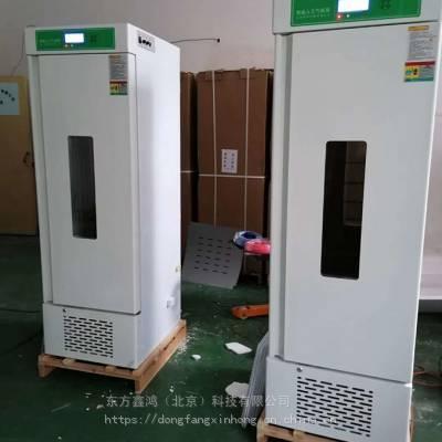 智能光照培养箱、智能光照发芽箱 DF-GZB系列