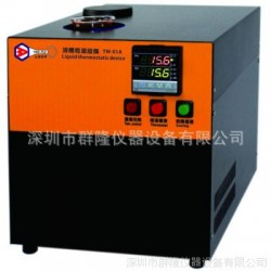 液体水循环恒温设备 MZ-01A