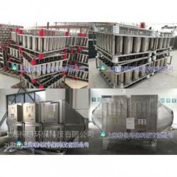 浙江溫州杭州造紙廠廢舊塑料造粒煙氣廢氣處理設備